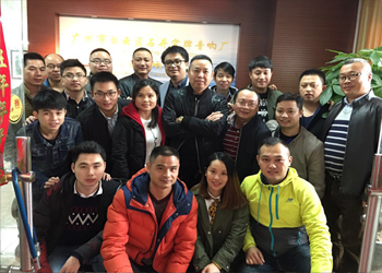 广西团队到我司参观学习