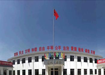 RAuaio音响系统进驻北京青年政治学院综合报告厅工程案例