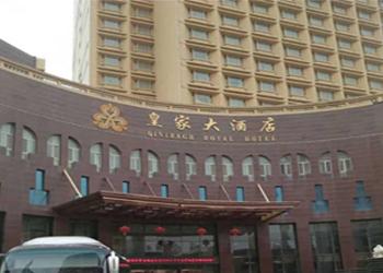 ENB音响进驻新疆喀什皇家大酒店工程案例