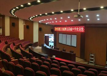 ENB音响KP系列进驻贵州茶城中学报告厅